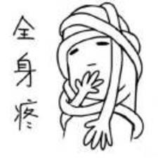 Perfil do utilizador de 中蔚