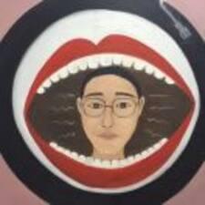 Profil Pengguna 云福