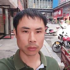 Profil Pengguna 超