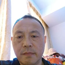 Shuihua User Profile