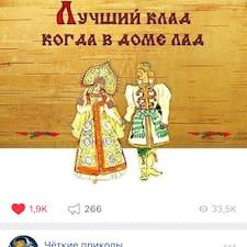 Nutzerprofil von Андрей