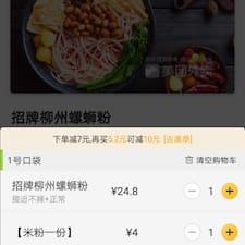 昌伟 felhasználói profilja