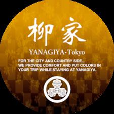 陽子 User Profile