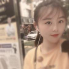 文懿 User Profile