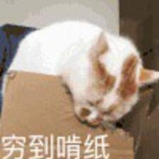 Perfil do utilizador de Yuxiang