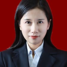 溪 User Profile