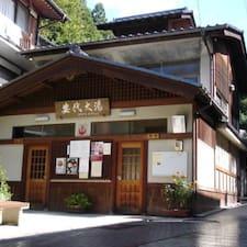 Nutzerprofil von 山崎屋旅館