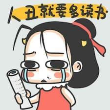 Perfil de usuario de 婧婷