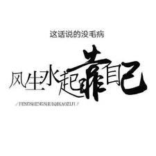 赵亮님의 사용자 프로필