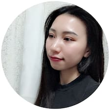 Siqi User Profile