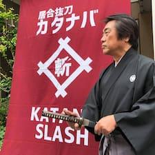 További információk Eiichi házigazdával kapcsolatban