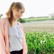 Profil Pengguna 雅惠