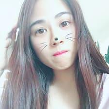 文文 User Profile