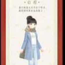 林湘滢さんのプロフィール