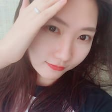서하 - Uživatelský profil