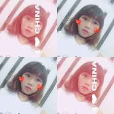 Perfil de usuario de 蓝甄