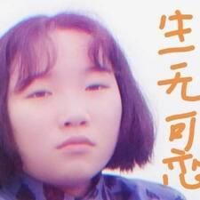 昱竺 felhasználói profilja