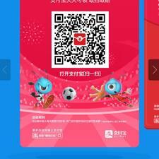 哈 User Profile