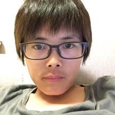 真真 User Profile