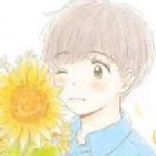 雪松 felhasználói profilja