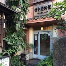 竹家荘旅館 User Profile