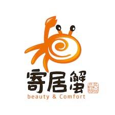 Профіль користувача 寄居蟹品格民宿中心店