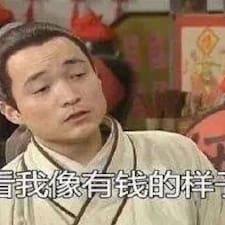 Profil utilisateur de 钱悦