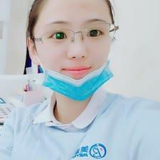 徐海燕 - Uživatelský profil
