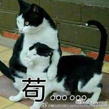 Nutzerprofil von 啟朋
