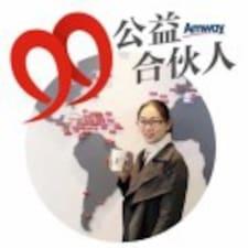Profil utilisateur de 郭余娟