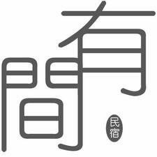 华 User Profile