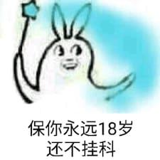 Perfil do utilizador de 芯荟