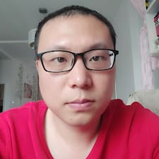 文浩 User Profile
