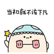 Perfil do usuário de 源源