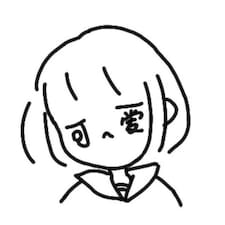 Perfil de usuario de 依巴斯汀