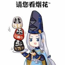 崇丽 felhasználói profilja