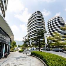Användarprofil för 深圳大鹏原山海度假公寓