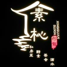 Nutzerprofil von 禅木