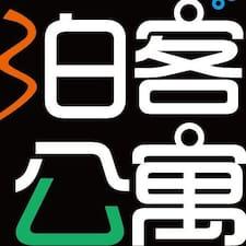 泊客 - Uživatelský profil