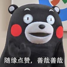三斤 felhasználói profilja