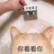 俊熙 felhasználói profilja