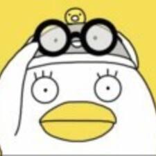 Profil utilisateur de Junqiu