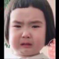 Profil Pengguna 安琪