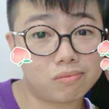 Nutzerprofil von 郑敏谊