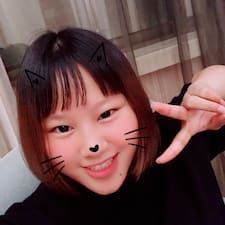 Profil Pengguna 思奇