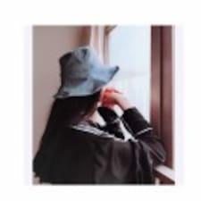 梦然 User Profile
