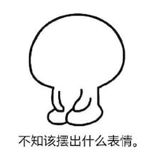 Profil utilisateur de 婧艳