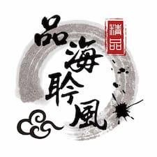 Профиль пользователя 兵