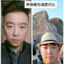 垚 User Profile