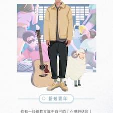 陛 User Profile